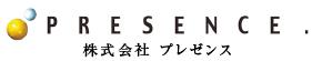 広島で注文住宅を建てるなら株式会社プレゼンス